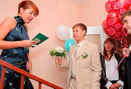 Хороший свадебный сценарий