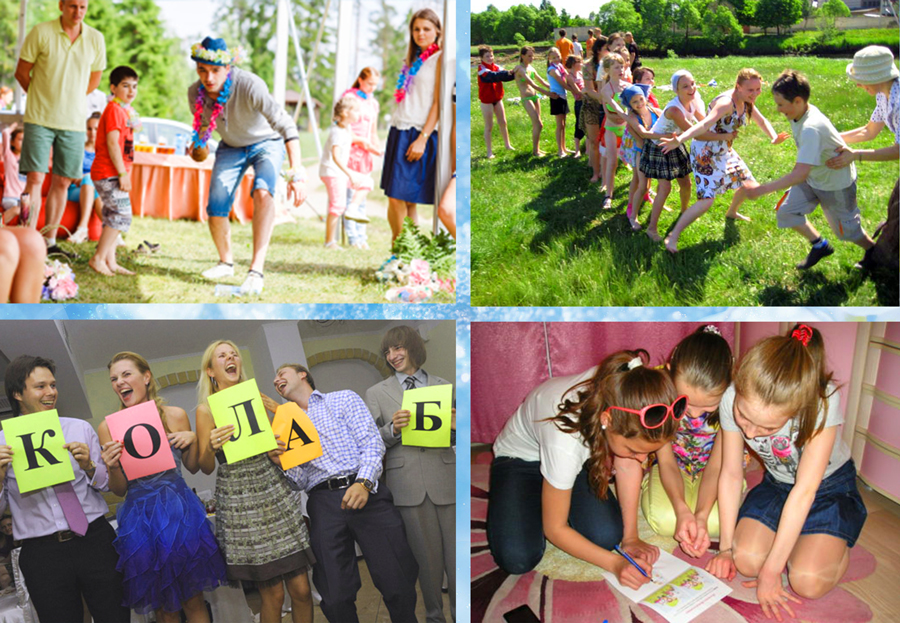 Детские конкурсы на втором дне свадьбы