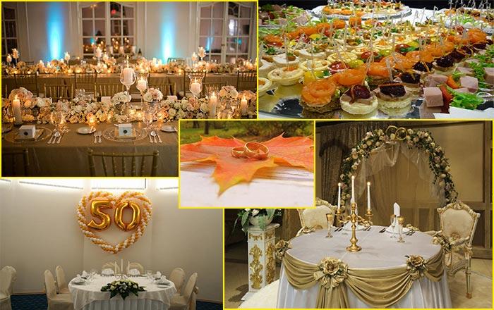 Меню и украшение стола на золотой свадьбе
