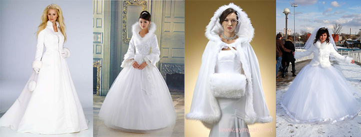 Платье для невесты осень-зима