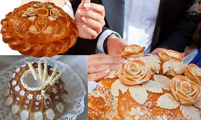 Традиционный свадебный каравай
