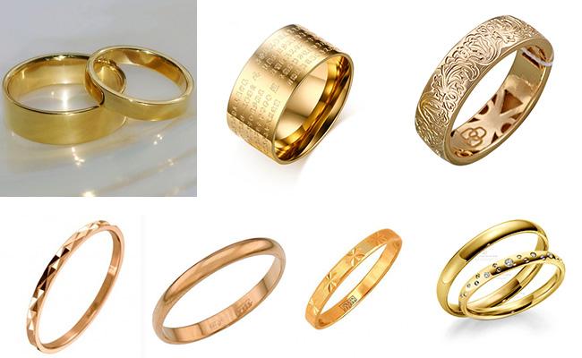 Широкое или узкое обручальное кольцо