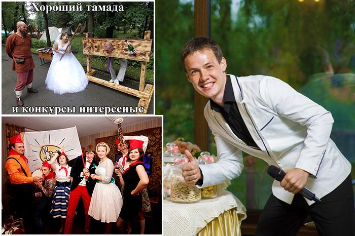 Акценты свадьбы и тамада