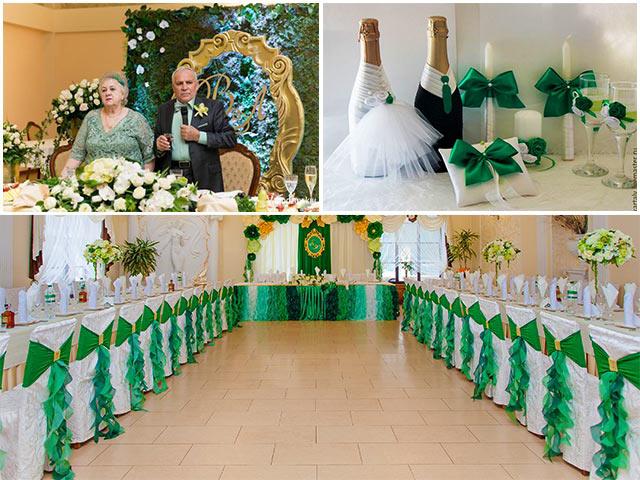 Антураж изумрудной свадьбы