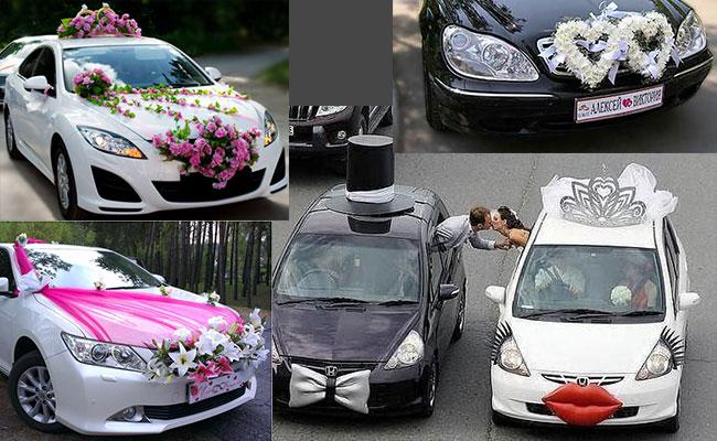 Внешний вид автомобилей на свадьбу