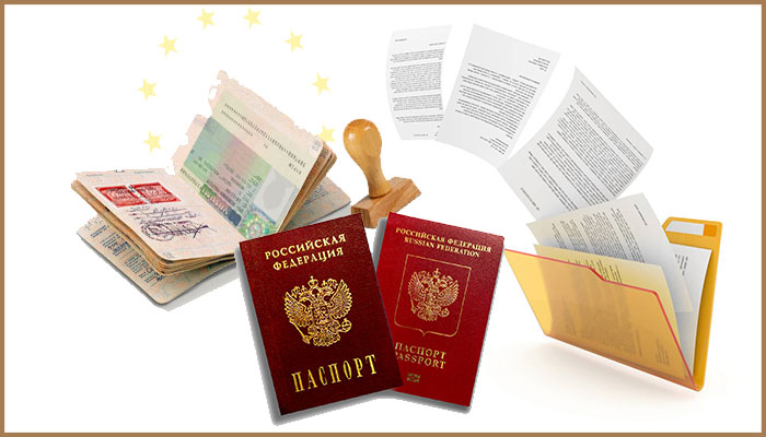 Документы для заключения брачного договора