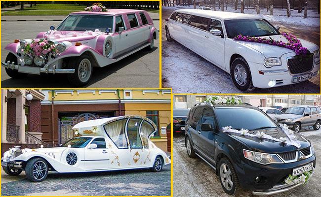лимузин и джип на свадьбу