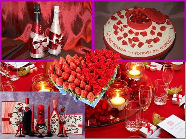Меню рубиновой свадьбы