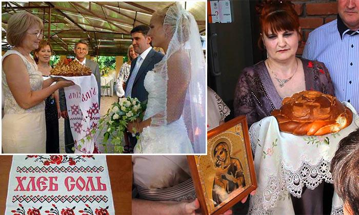 Поднесение свадебного каравая