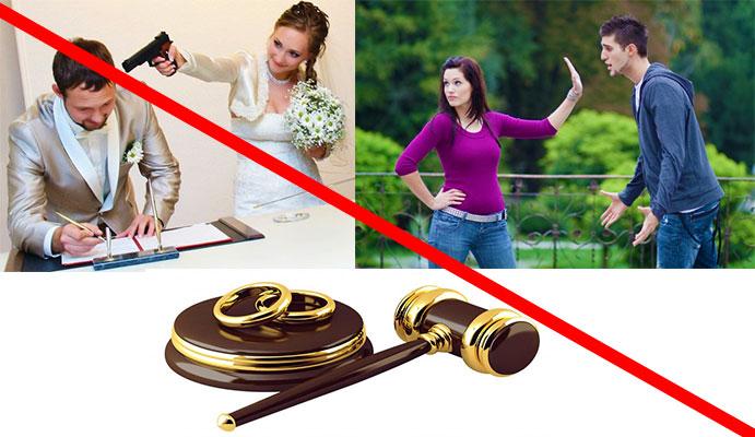 Признание недействительным брачный договор