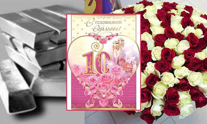 Символика розовой свадьбы