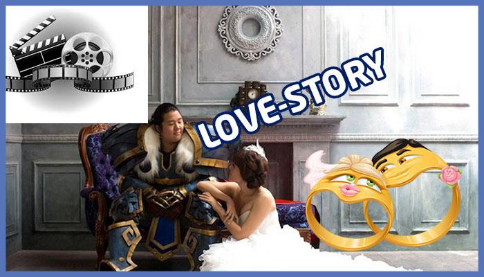 Съемка в стиле love-story