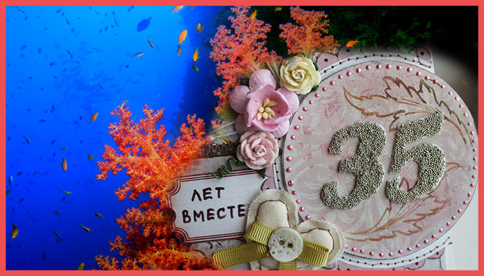 Поздравление с коралловой свадьбой картинки