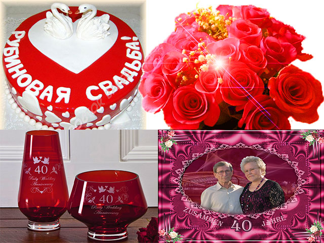 Love-Story на рубиновую свадьбу