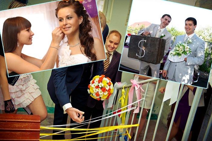 Обязанности свидетелей в день бракосочетания