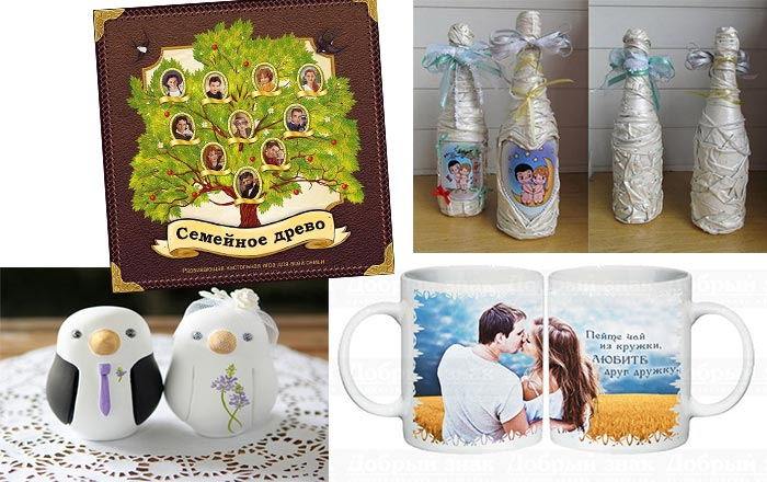 Приятные недорогие сувениры на свадьбу