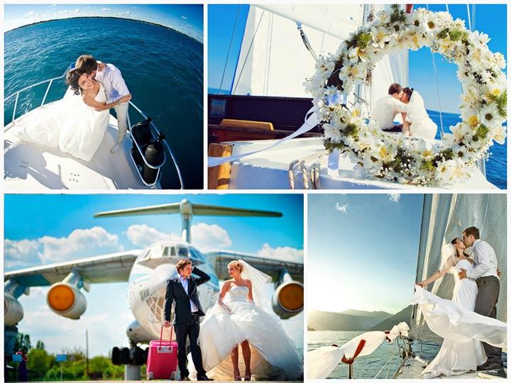 Свадебное путешествие при маленькой свадьбе