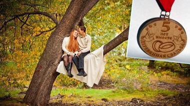 Как отметить 5 лет свадьбы?