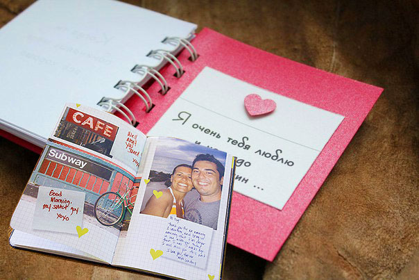 Книга отношений в подарок невесте от жениха