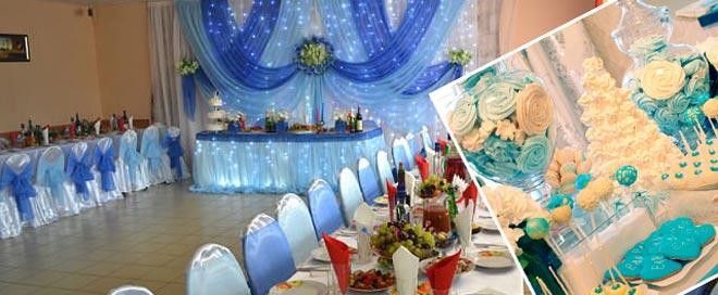 Меню свадьбы в голубых тонах