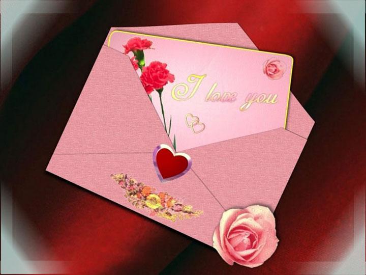Оформление письма для невесты