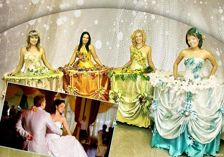 Празднование европейской свадьбы