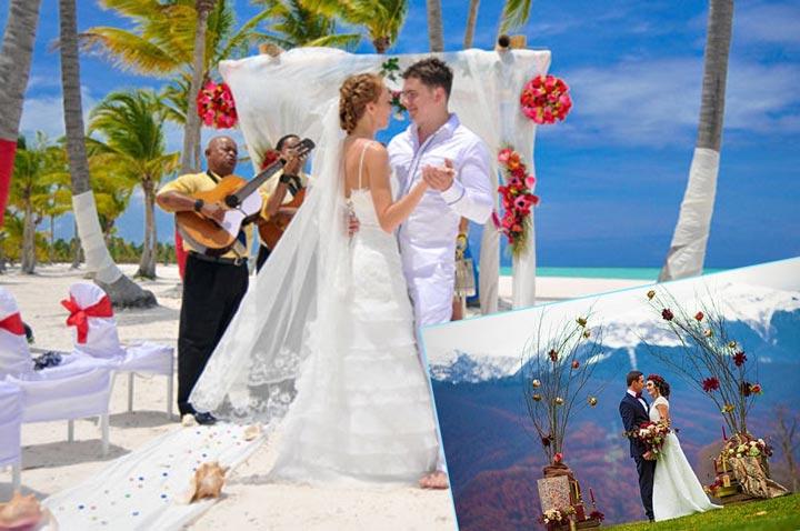 Свадьба вдвоем экзотически