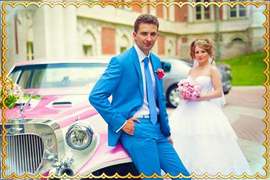 свадьба в голубых цветах