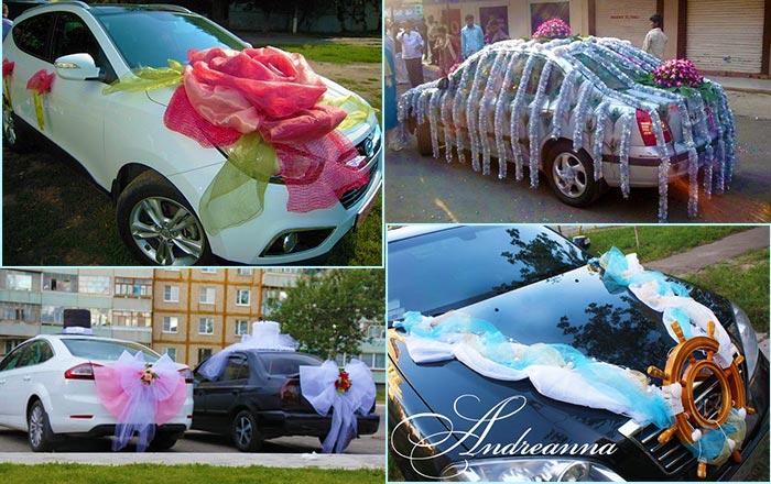 Тематический декор автомобиля на свадьбу