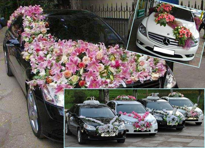 Цветы для свадебного украшения автомобиля