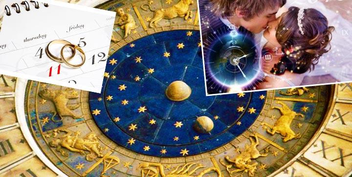 Варианты выбора даты свадьбы по астрологии
