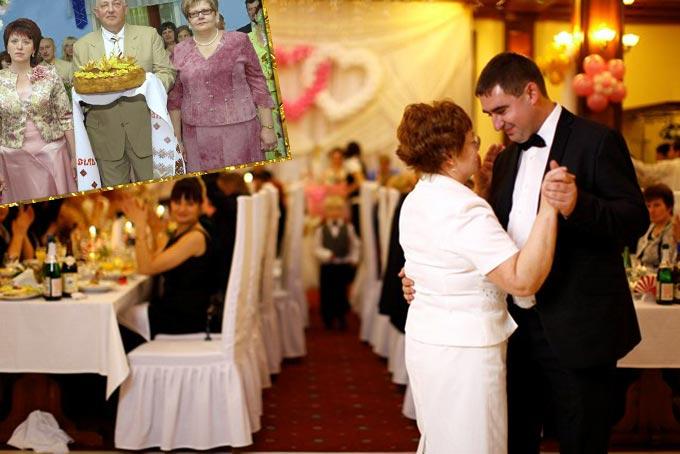 Танец жениха с мамой и встреча молодоженов