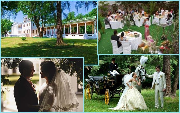 Особенности проведения свадьбы в усадьбе