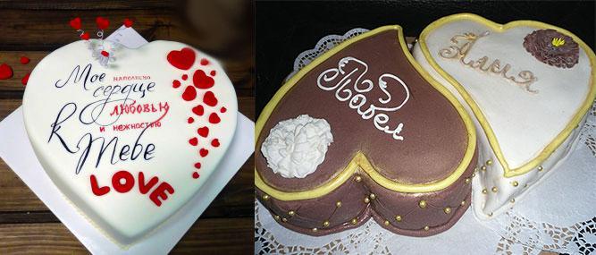 Признание в любви надписью на свадебном торте
