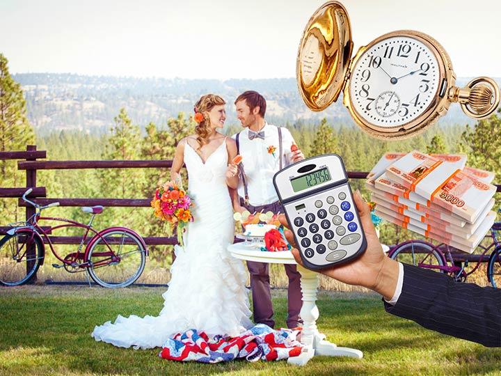 Молодожены, калькулятор, деньги и время
