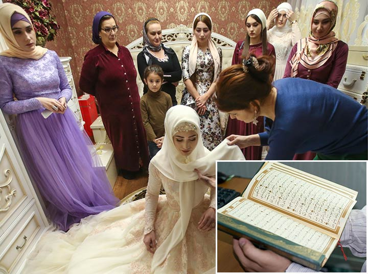 Чеченская невеста и чтение корана муллой