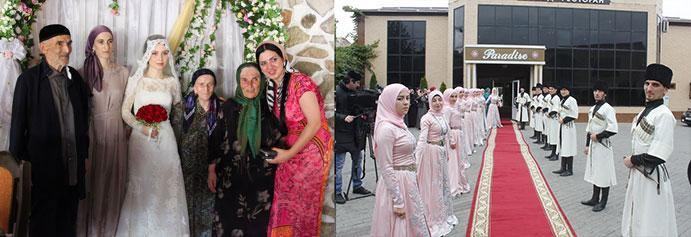 Начало чеченской свадьбы