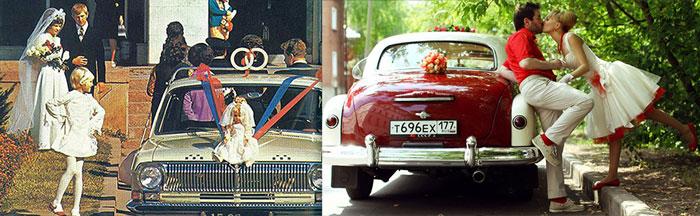 Украшение автомобиля на советскую свадьбу