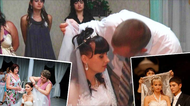 Варианты ритуала снятия фаты с невесты