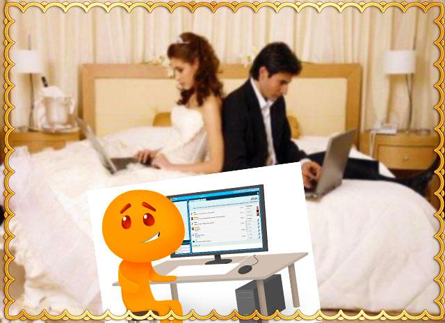 Виртуальное бракосочетание