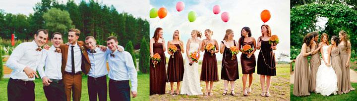 Коричневый стиль гостей на свадьбе