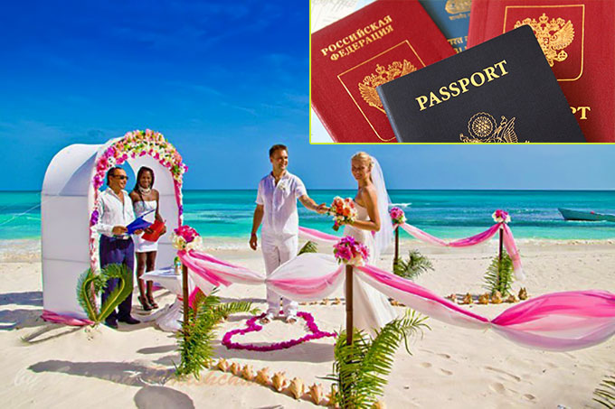 Свадьба за границей и паспорта