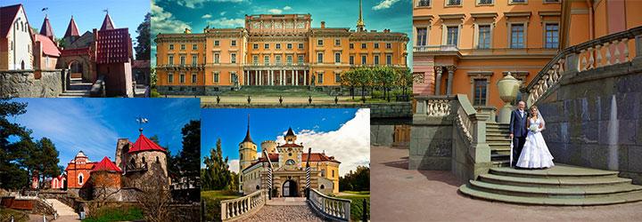 Замки в Санк-Петербурге и молодожены