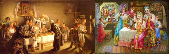 Старорусское знакомство и сватовство