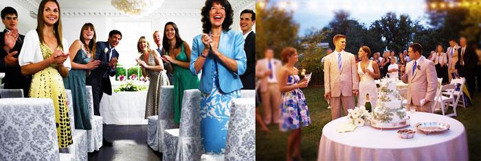 Ведущий на свадьбе и гости