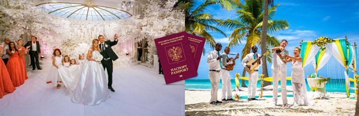 Сюжеты свадеб на пляже и в шатре и паспорта