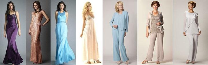 Женские платья и косюмы на свадьбу