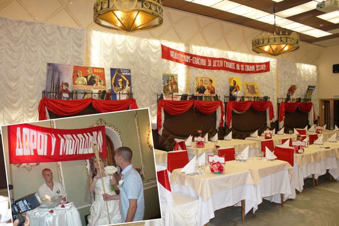 Оформление свадьбы в советском стиле