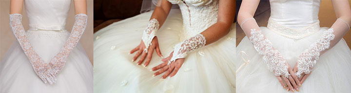 Кружевные перчатки невесты