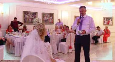 Признание в любви на свадьбе